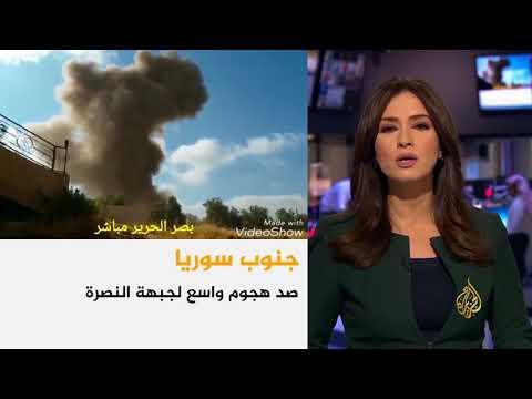 موجز الأخبار - الواحدة ظهرا 25/6/2018  - نشر قبل 16 دقيقة