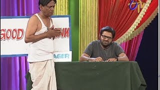 Jabardasth - జబర్దస్త్ -12th June 2014 - Chalaki Chanti Performance on 12th June 2014