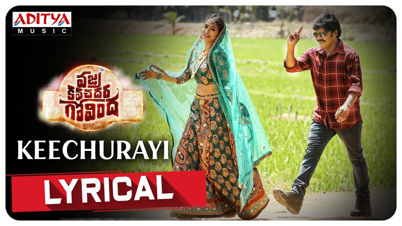 Keechurayi Lyrical || Vajra Kavachadhara Govinda Songs || Saptagiri || Arun Pawar || Bulganin