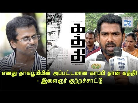 AR Murugadoss Copied Kaththi From My Shortfilm: Anbu Rajasekar's Accusation
