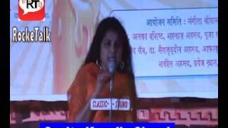 Bin Tere Awaaz yu Dil se aati hai Ghazal by Sunita Kanojia Simmi Female Meerut Mushaira & Kavisammel