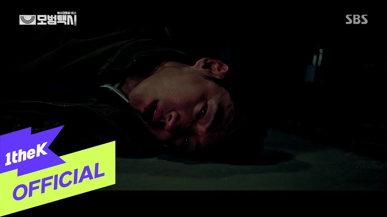 [MV] Yoon Do Hyun(윤도현) _ Way Home(귀로)(Taxidriver(모범택시) OST Part.7)