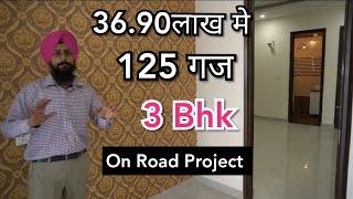125 Gaj 3 bhk + Store Room, Beautiful Design Price 36.90 lacs