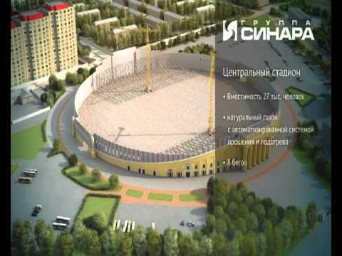 Фильм к 10-летию Группы Синара