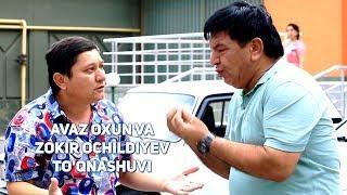 Avaz Oxun va Zokir Ochildiyev - To