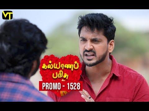 Kalyana Parisu Promo 14-03-2019 Sun Tv Serial  Online