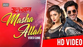 Download Video Masha Allah Video Song | Jeet | Mim | Raja Chanda | Savvy | Dev Negi | Akriti | Jaaz Multimedia 2018 MP3 3GP MP4