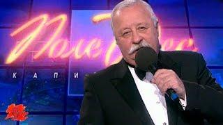 Якубович в пух и прах разнес собственное шоу «Поле чудес», назвав участие в нём диагнозом