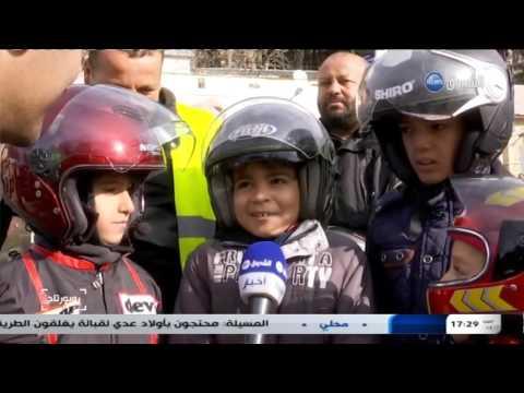 Rassemblement moto Blida 2015