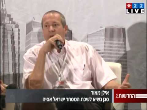 Mergers and acquisitions: Sino Israeli Panel (Hebrew)