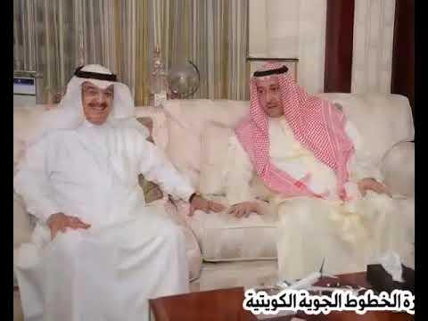 الشيخ فيصل الحمود زار الجاسم لتعينه رئيساً لمجلس إدارة الخطوط الجوية الكويتية🇰🇼
