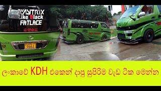Superb KDH Van Stunt In Sri Lanka