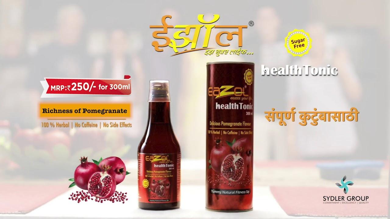 Eazol Health Tonic Marathi 5 Sec Youtube