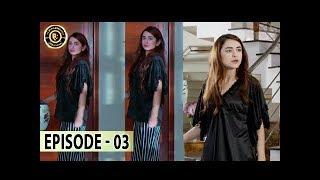 Pukaar Episode 3 - Yumna Zaidi &  Zahid Ahmed - Top Pakistani Drama