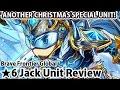 Brave Frontier 6stars Jack Unit Review ブレイブフロンティア【「★6ジャック」ユニットレビュー】