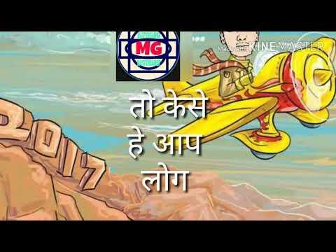 BHARAT ko INDIA naam kisne diya hai 🤔🤔🤔🙃🙃🤔🤔