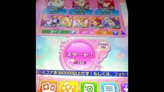 イベント 結成☆フォトカツ8 キラキラ宣言 初見プレイ動画 色々と落ち着...