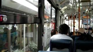 京浜急行バスの逗子地区で活躍中のキマグレン号。車内放送を撮影しました。