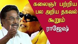 #kalainger95 tamil news rajesh tells interesting facts on Karunanidhi rajesh speech news live redpix