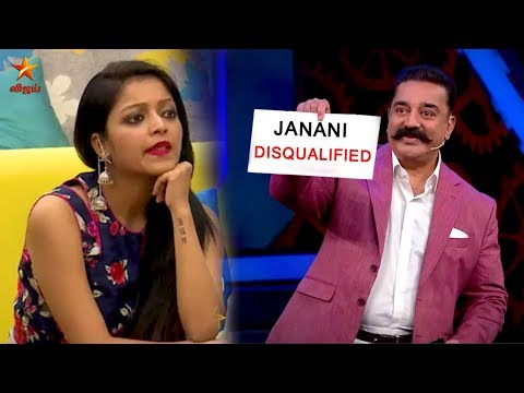 AYOGYA First Look Controversy | Vishal Interview | AYOGYA