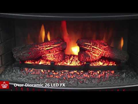 Электрический Очаг Royal Flame Dioramic 26 LED FX. Видео 1