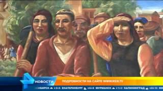 видео Сокровища Нукуса. Из собрания Государственного музея искусств Республики Каракалпакстан имени И.В. Савицкого (Узбекистан)