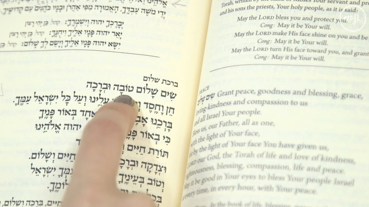 The Amidah | My Jewish Learning