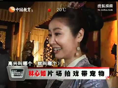 Khuynh Thế Hoàng Phi - 《倾世皇妃》 TV News 2011-04-18