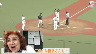 野沢雅子さん来場!ドラゴンボール超デー 生アナウンスの舞台裏お見せします!