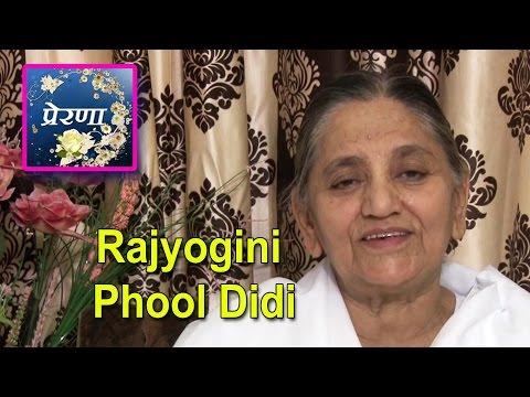 प्रेरणा (Inspiration) (EP-46) Rajyogini Phool Didi (Jodhpur, Rajasthan)