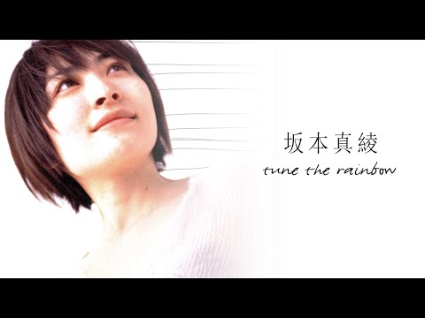 Maaya Sakamoto  tune the rainbow  Unplugged Ver