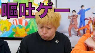 【吐いたらアウト!】ミックスジュースチキンレース!!!!! thumbnail