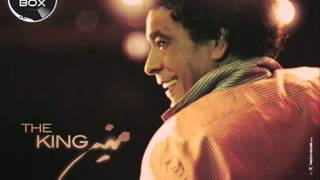 اغنية محمد منير - جدع بلا جاه | Mohamed Monuer - Gad3 Bla Gah