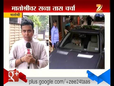 Mumbai | MNS Chief Raj Thackeray Met Cousin And Shiv Sena Chief Uddhav Thackeray At Matoshree