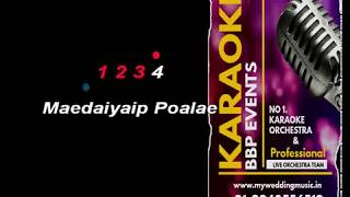 Mandram Vandha Thendralukku Tamil Video Karaoke (BBP Karaoke)