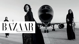 Baixar Harper's Bazaar Arabia Discusses Gender Parity In The UAE