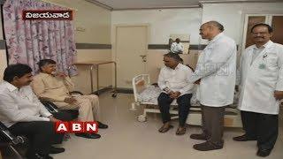 AP CM Chandrababu Naidu Health Tips to Prof Srinivasulu Naiduand Maganti Babu | Inside | ABN Telugu