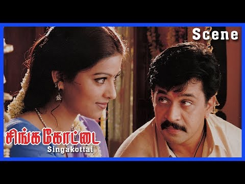 Singakottai Tamil Movie | Scene | Chandru Join Arjun Company & Sneha Meet Arjun thumbnail