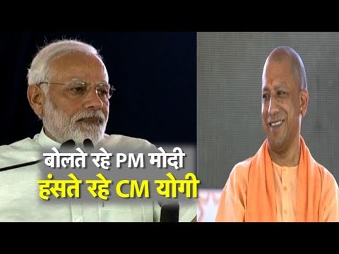 UP एनकाउंटर पर बोले मोदी तो हंसने लगे योगी | Bharat Tak