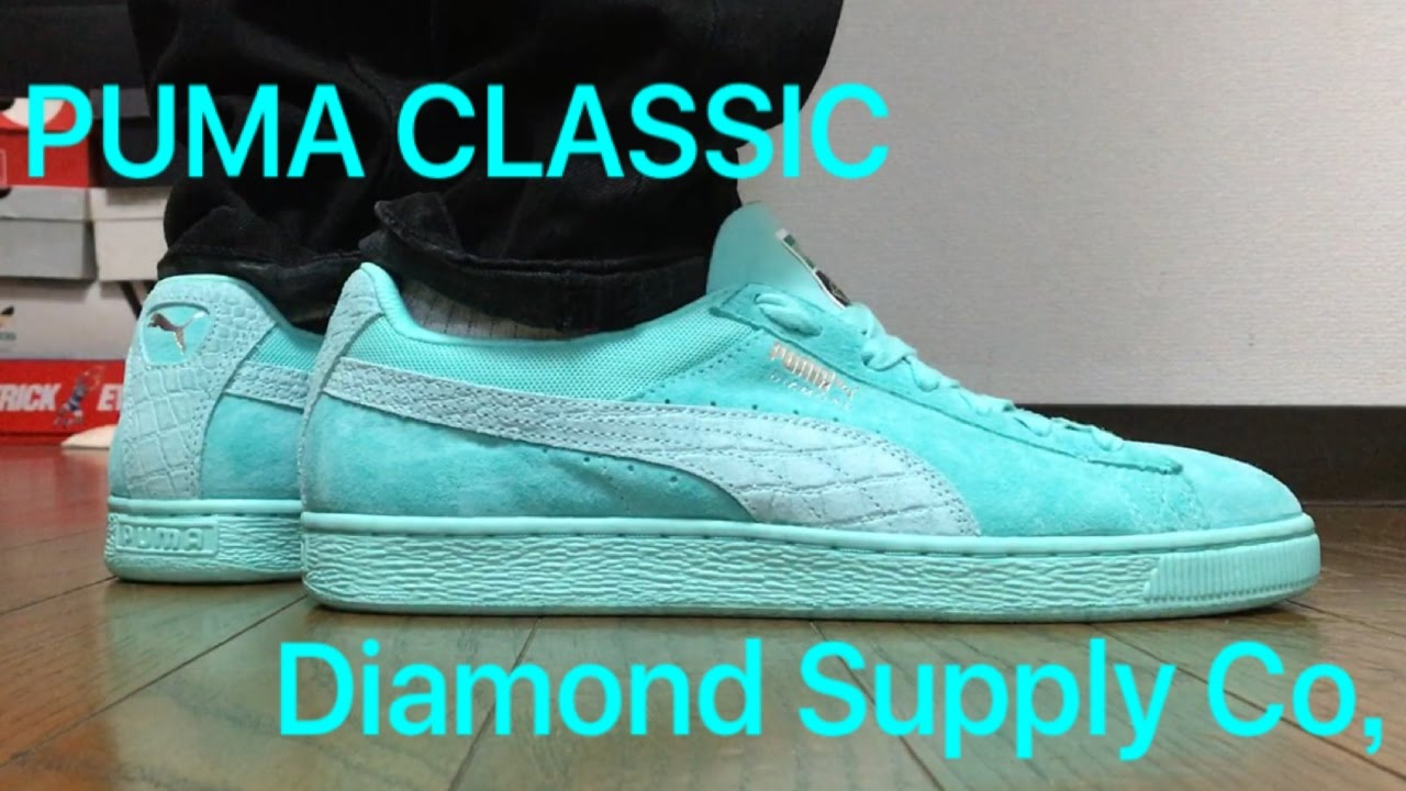 PUMA CLASSIC x Diamond Supply Co 2f9098e67