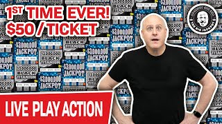 🔴 1ST EVER High-Limit… 🎟 Scratch Off Lottery Tickets!? $50/Ticket!