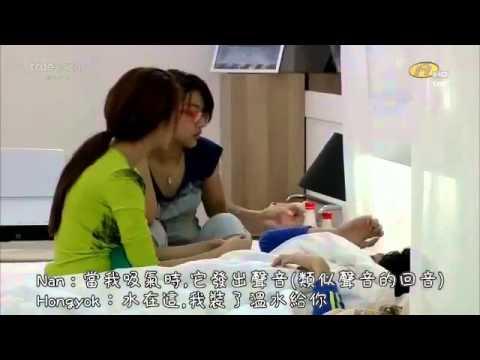 čínské polibky seznamovací služba