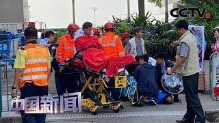 [中国新闻] 国务院港澳办强烈谴责何君尧被刺事件 | CCTV中文国际