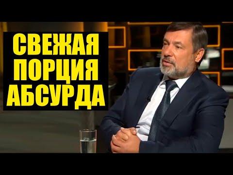 Чиновник хочет запретить все театры в России