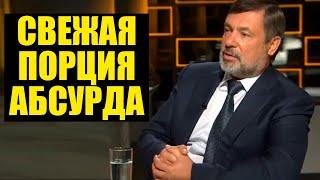 Download Чиновник хочет запретить все театры в России Mp3 and Videos