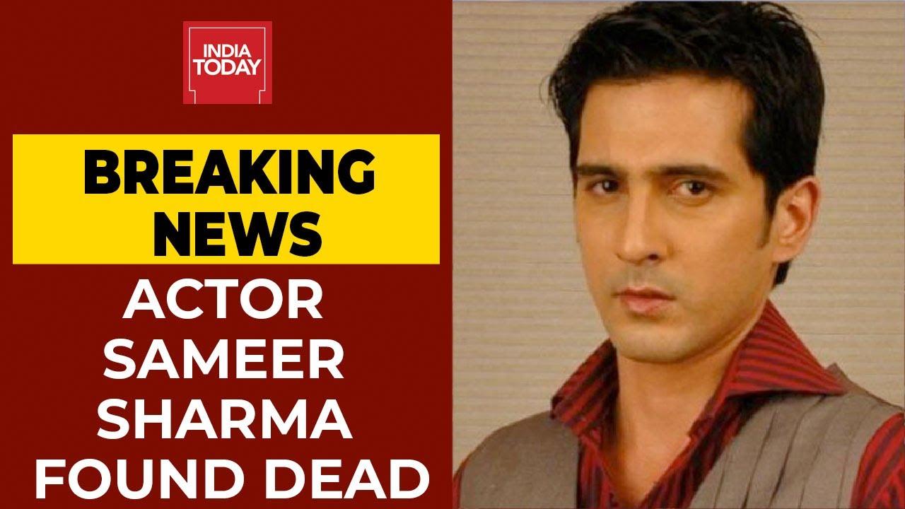 Television actor Sameer Sharma found hanging at his Mumbai home