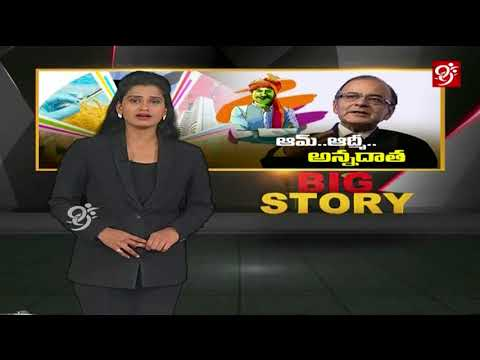 Union Budget 2018-19 | Arun Jaitley | Big Story | #99TV