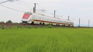 秋田新幹線 E926形「East i」 試9922M 鑓見内~羽後長野 2019年7月22日