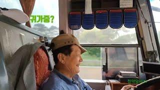 천막당사tv's broadcast :귀가 방송 . 우리…