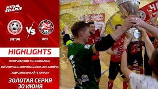 HIGHLIGHTS FINAL VITEN VRZ Золотая серия 5 й матч Высшая лига 30 06 2021